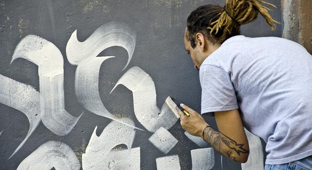 Street Art Turkey